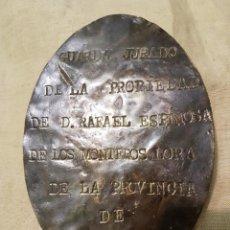 Militaria: ANTIGUA PLACA GUARDA JURADO PROPIEDADES RAFAEL ESPINOSA DE LOS MONTEROS JAEN. Lote 235542040