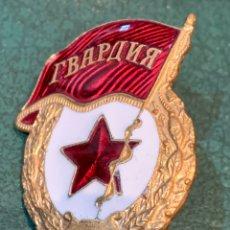 Militaria: DISTINTIVO ANTIGUA RUSIA CCCP - ANTIGUA ESMALTADA -. Lote 236424520