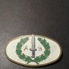 Militaria: INSIGNIA CUERPO OPERACIONES ESPECIALES. Lote 247711805