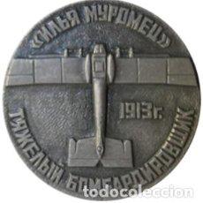 Militaria: RUSIA INSIGNIA RUSIA ILIA MUROMETS, BOMBARDERO 1 GUERRA MUNDIAL. Lote 258003385