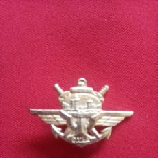 Militaria: INSIGNIA MILITAR FRANCESA. FRANCIA. Lote 258994335