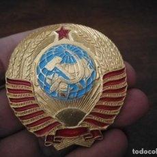 Militaria: INSIGNIA TIPO CONCARDA URSS. GRANDE, 5 X 5 CM.. Lote 262054590