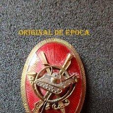 Militaria: (JX-210626)DISTINTIVO DE ESPECIALIZACIÓN EN CARROS DE COMBATE,INFANTERÍA.. Lote 268410414