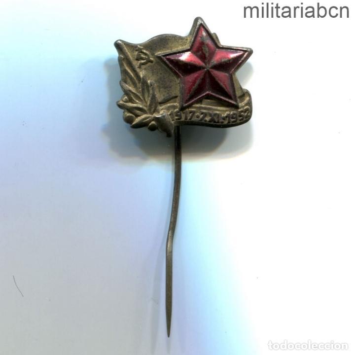 REPÚBLICA SOCIALISTA DE CHECOSLOVAQUIA. INSIGNIA SOLAPA 35 ANIVERSARIO DEL KCP PARTIDO COMUNISTA (Militar - Insignias Militares Internacionales y Pins)