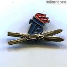 Militaria: DDR REPÚBLICA DEMOCRÁTICA ALEMANA. INSIGNIA DE JOVEN PIONERO ESQUIADOR JP JUNGEN PIONIERE. 1961. Lote 269362958