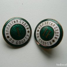 Militaria: URSS COLEGIO DE ARBITROS DE 1ª Y 2ª CATEGORIA. Lote 270183608