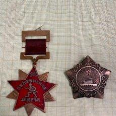 Militaria: MEDALLAS EJERCITO CHINO. Lote 275758458