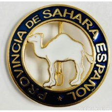 Militaria: DISTINTIVO PROVINCIA DE SAHARA ESPAÑOL (ANTIGUO). Lote 277220623