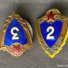 Militaria: SOVIET ARMY BREAST BADGES 3 RD. Y 2 RD. CLASS . SPECIALIST USSR MILITARY RANK BADGES. Lote 277463773