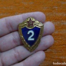 Militaria: ANTIGUO EMBLEMA O INSIGNIA DE LA URSS A IDENTIFICAR, RUSIA COMUNISTA. 2.. Lote 278536908
