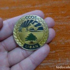 Militaria: ANTIGUO EMBLEMA DEL LIBANO A IDENTIFICAR, CCOS LIBAN.. Lote 288714633