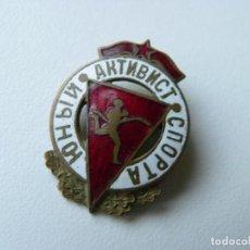 Militaria: URSS INSIGNIA DE ACTIVISTA DEPORTIVO. Lote 294094558