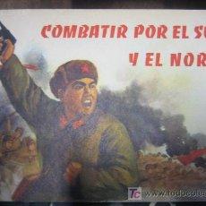 Militaria: COMBATIR POR EL SUR Y EL NORTE, COMIC ILUSTRADO 1973. Lote 16525250