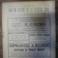 Militaria: BOLETÍN OFICIAL DE LA GUARDIA CIVIL. Lote 3787588