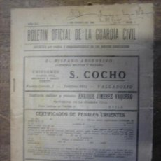 Militaria: BOLETÍN OFICIAL DE LA GUARDIA CIVIL. Lote 3787618
