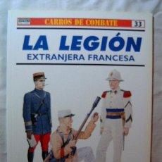 Militaria: LA LEGIÓN EXTRANJERA FRANCESA. COLECCIÓN CARROS DE COMBATE Nº 33. Lote 8107016