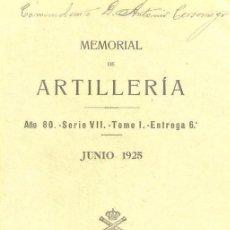 Militaria: JUNIO 1925 MEMORIAL DE ARTILLERIA. Lote 18157487