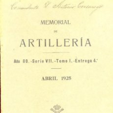 Militaria: ABRIL 1925 MEMORIAL DE ARTILLERIA. Lote 6162607