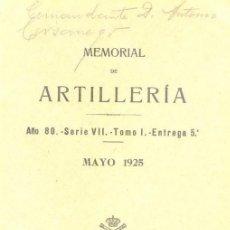 Militaria: MAYO 1925 MEMORIAL DE ARTILLERIA. Lote 6162657