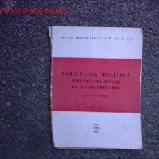 Militaria: FORMACION POLITICA FALANGE. Lote 26360721