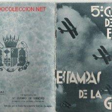 Militaria: MAGNIFICO LIBRO DE LA GUERRA CIVIL ESPAÑOLA DEL 5º CUERPO DE EJERCITO PERFECTA CONSERVACION. Lote 20634988