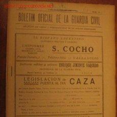 Militaria: BOLETÍN OFICIAL DE LA GUARDIA CIVIL, 1 DE OCTUBRE DE 1940. Lote 2504912