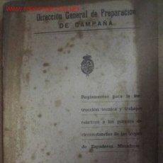Militaria: REGLAMENTO PARA LA INSTRUCCION TÉCNICA DE ZAPADORES MINADORES, 1929. Lote 2779340