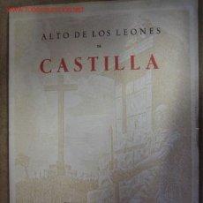 Militaria: ALTO DE LOS LEONES DE CASTILLA, CONCENTRACION DE EXCOMBATIENTES, 29 OCTUBRE 1952, 71 PÁGINAS. Lote 2790443