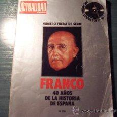 Militaria: DOCUMENTO DE LA MEMORIA HISTORICA DE FRANCO REF LS009. Lote 27300374