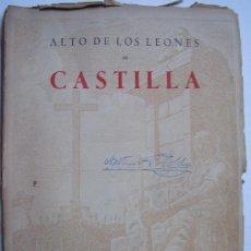 Militaria: ALTO DE LOS LEONES . CONCENTRACION DE EX-COMBATIENTES.DISCURSOS DE FRANCO, FDEZ.CUESTA Y GIRON. 1952. Lote 22074588