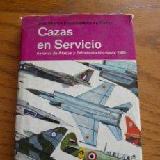 Militaria: LIBRO CAZAS EN SERVICIO. Lote 27441337