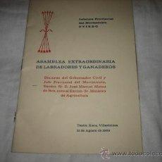 Militaria: ASAMBLEA EXTRAORDINARIA DE LABRADORES Y GANADEROS EN EL TEATRO RIERA VILLAVICIOSA 21-8-1968. Lote 14253051