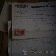 Militaria: 1936 GUERRA CIVIL DONATIVO AL EJERCITO NACIONAL. Lote 25700606