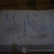 Militaria: ESPAÑA EN AFRICA LA PACIFICACION DE MARRUECOS GALBAN JIMENEZ. Lote 26634291