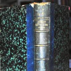 Militaria: 1895.- LA PROXIMA GUERRA. FELIPE DE NAVASCUES. ESTUDIOS POLITICO MILITAR SOBRE LA EUROPA. Lote 26315655