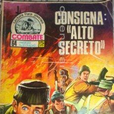 Militaria: NOVELA LECTURA PARA JÓVENES COMBATE PRODUCCIONES EDITORIALES PÁGINAS ILUSTRADAS Nº 64 1975. Lote 25979988