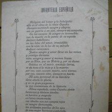 Militaria: 1912 POEMA A LA INFANTERIA ESPAÑOLA G. SANTOS DIEGO. Lote 26268639