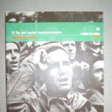 Militaria: LA GUERRA CIVIL ESPAÑOLA - EL FIN DE UN SUEÑO REVOLUCIONARIO - OCTUBRE 1938. Lote 27942364