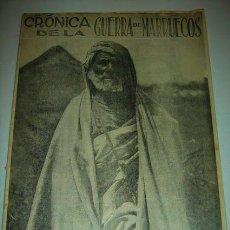Militaria: 1921 CRONICA DE LA GUERRA DE MARRUECOS POR AUGUSTO RIERA Nº22, AÑO 1921. Lote 35650769