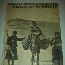 Militaria: CRONICA DE LA GUERRA DE MARRUECOS POR AUGUSTO RIERA Nº23, AÑO 1921. Lote 35650954