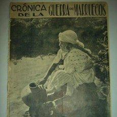 Militaria: 1921 CRONICA DE LA GUERRA DE MARRUECOS POR AUGUSTO RIERA Nº27, AÑO 1921. Lote 35651476