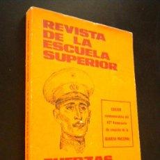 Militaria: REVISTA DE LA ESCUELA SUPERIOR FUERZAS ARMADAS DE COOPERACIÓN. Lote 36156444