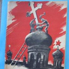 Militaria: DIOS ENTRE LOS BOLCHEVIQUES , 1941. Lote 39353789