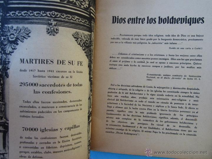Militaria: DIOS ENTRE LOS BOLCHEVIQUES , 1941 - Foto 2 - 39353789