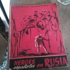 Militaria: DIVISION AZUL. HÉROES ESPAÑOLES EN RUSIA, POR ALFREDO PREGO. COL. TEMAS ESPAÑOLES, 1954. Lote 39815242