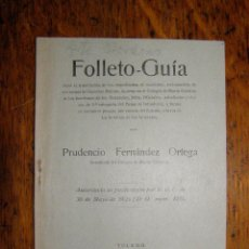Militaria: FOLLETO GUIA - TRAMITACIÓN DE EXPEDIENTES DE VIUDEDAD, RECLAMACIONE A MUTUAS, ETC - 1925. Lote 40299831