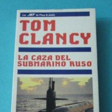 Militaria: LA CAZA DEL SUBMARINO RUSO. TOM CLANCY. Lote 41316810