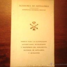 Militaria: NORMAS MATERIAL DE ARTILLERÍA. Lote 43821402