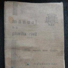 Militaria: MANUAL DE LA GUARDIA CIVIL SEGUNDO TOMO REGLAMENTO PARA EL SERVICIO 1943. Lote 44342859