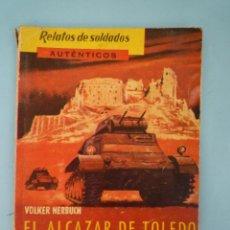 Militaria: EL ALCÁZAR DE TOLEDO. CERCO DE MADRID. GUERRA CIVIL. Lote 44647096